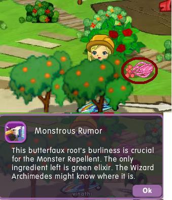 rumor-4